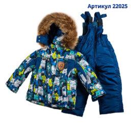 22025_Детский зимний микс ІІ сорт