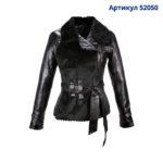 52050_Кожаные куртки мужские и женские микс екстра