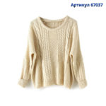 67037_Женские свитера грубой вязки «ХИППИ» (молодежные)