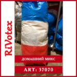 Домашний микс second had – пледы, покрывала, одеяла – из Польши