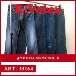 джинсы мужские D оптом секонд хенд Rivotex