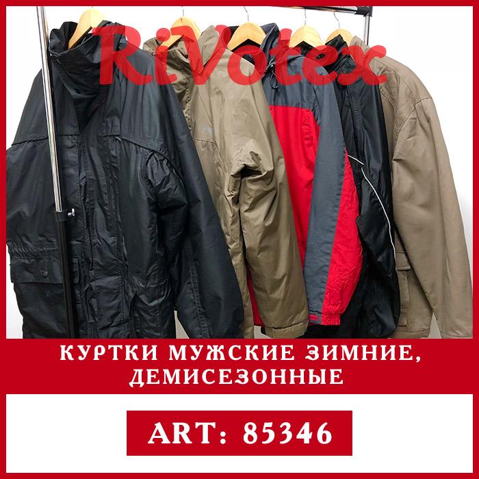 Секонд оптом зимние, демисезонные мужские куртки Rivotex