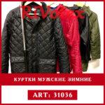 Секонд оптом куртки мужские зимние польша Rivotex