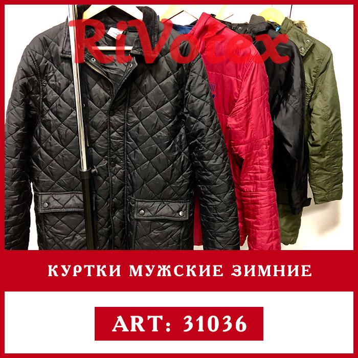Секонд оптом мужские зимние куртки польша Rivotex