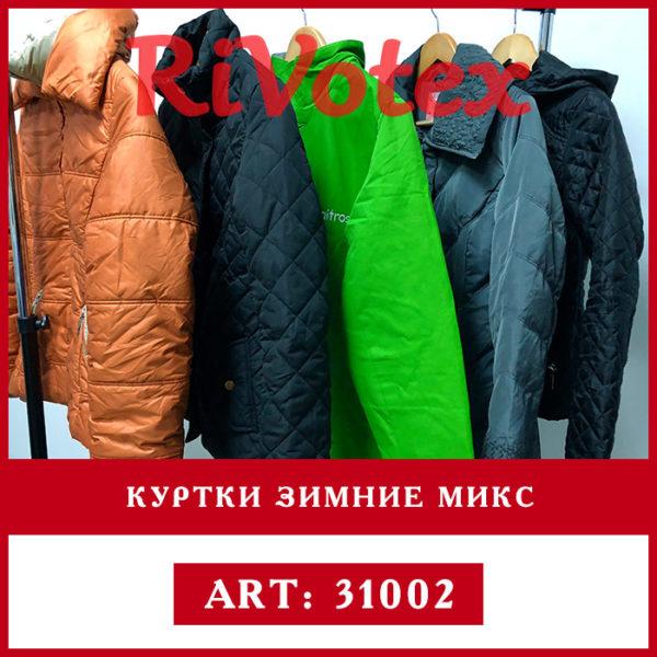 Секонд зимние куртки микс Rivotex