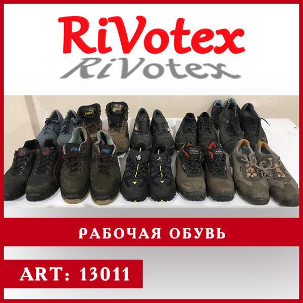 обувь рабочая зимняя оптом Rivotex