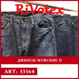 джинсы мужские D оптом second hand rivotex