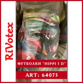 футболки hippi rivotex second hend оптом в мешке