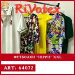 футболки hippi XXL rivotex секонд хенд оптом