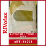 туники и футболки в мешке rivotex крем second hend