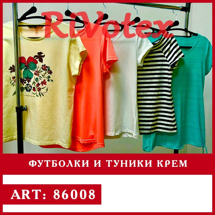 туники и футболки rivotex крем second hend оптом