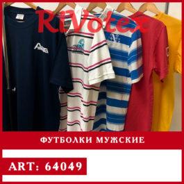 футболки мужские rivotex секонд оптом