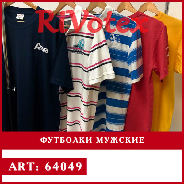 футболки мужские rivotex  оптом