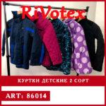 children's jackets Куртки детские 2 сорт оптом секонд