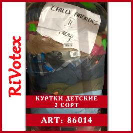 children's jackets Куртки детские 2 сорт в мешке оптом секонд хенд