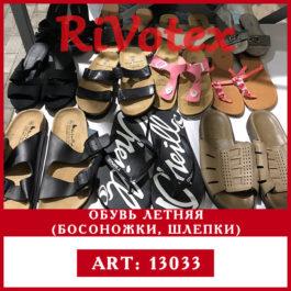 обувь летняя шлепки и босоножки Секонд хенд оптом на ветрине