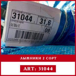 этикетка лыжники оптом 2 сорт секонд