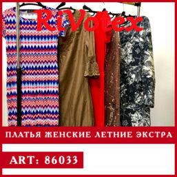платья женские летние секонд хенд