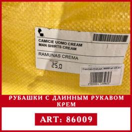 секонд рубашки с длинным рукавом оригинальная этикетка крем оптом