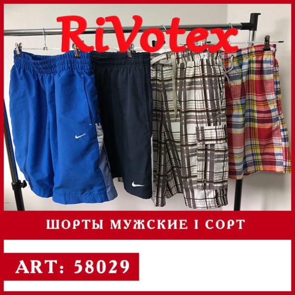 Rivotex оптом секонд мужские шорты 1 сорт