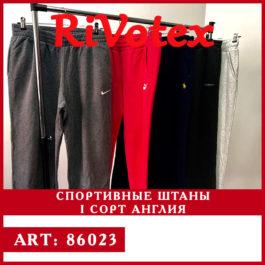 секонд спортивные штаны 1 сорт с англии rivotex оптом