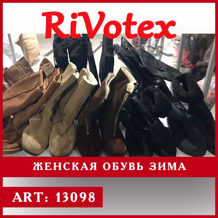 секонд обувь зимняя женская оптом RIVOTEX