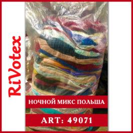 Ночная одежда mix - секонд хенд - Rivotex - Ночной микс - Халаты - Пижамы - купить одежду для сна