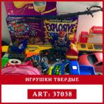 Твердые игрушки секонд Ривотекс оптом – купить игры – новое состояние картинки