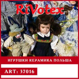 Игрушки из керамики Европейские секонд хенд - куклы из Европы оптом - Rivotex фото