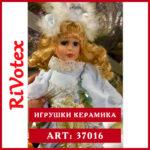Игрушки керемические секонд хенд оптом – куклы фарфоровые картинка