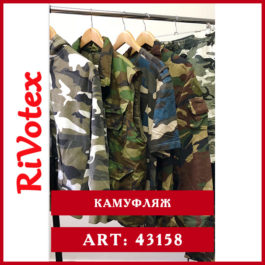 Камуфляж секонд хенд - Европейская военная форма - Камуфляжи НАТО - купить оптом фото