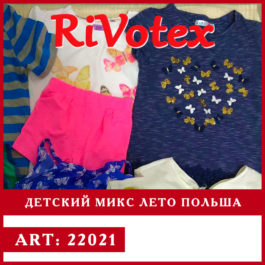 Детский летний микс - одежда из Польши - секонд хенд - фото - одежда оптом Poland - Польская одежда