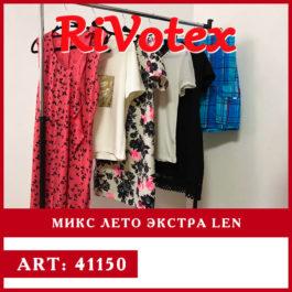 Летний секонд хенд - Mix/Микс лето Польша - оптом - летняя одежда Rivotex - оптовые цены - фото - купить одежду