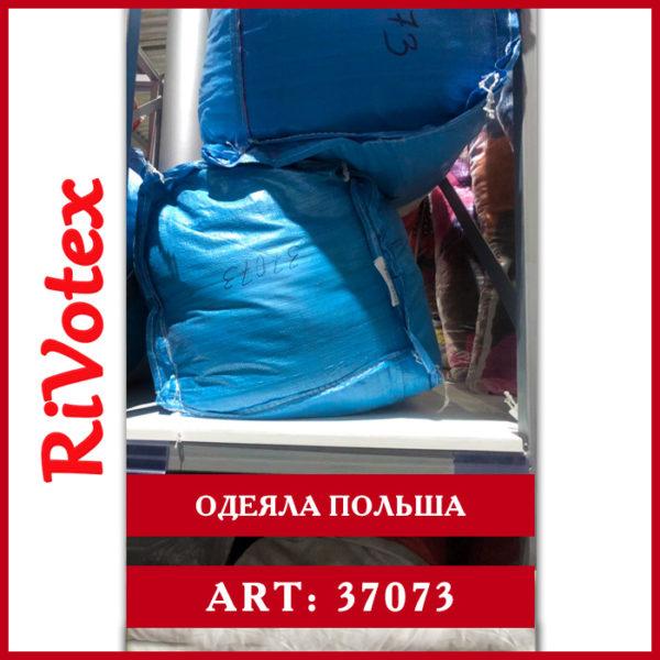 Одеяла Польша – прекрасное состояние new – секонд хенд оптом
