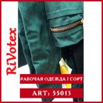 Рабочая одежда – Секонд – І сорт Ривотекс   хенд оптом – Одежда для работы – Спецовки –   секонд хенд оптом – фото