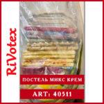 Постель полотенца секонд хенд домашний оптом, микс Польша