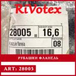 Рубашки фланель VIVA секонд хенд Польша   оптом картинка