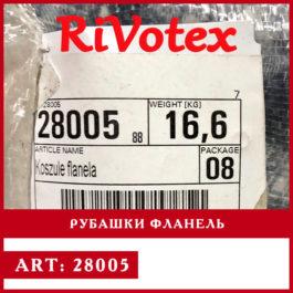 Рубашки фланель VIVA секонд хенд Польша оптом изображения - купить сток, stock, second hand Rivotex - оптовый склад одежды фото