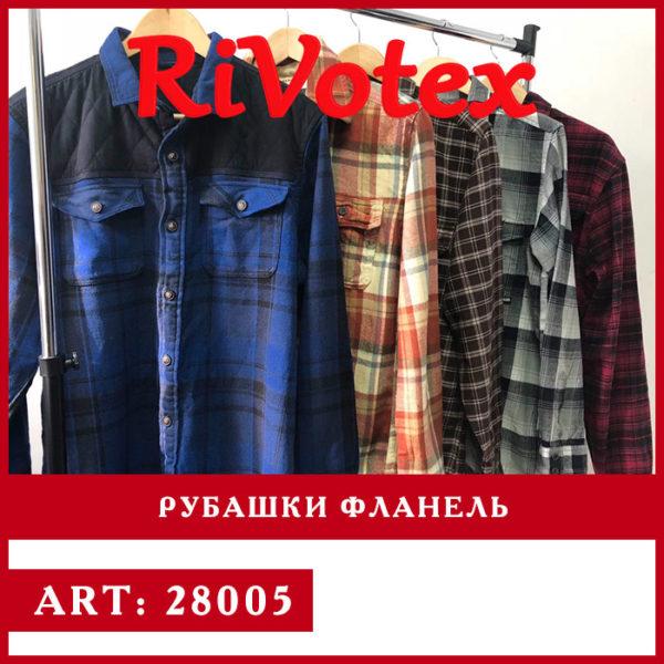 Рубашки фланель Польша – Секонд хенд –   рубашка оптом картинки