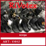 Военная обувь секонд хенд