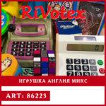 Английские игрушки секонд – Ривотекс – оптом – купить – картинки