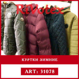 Секонд оптом куртки зимние Rivotex