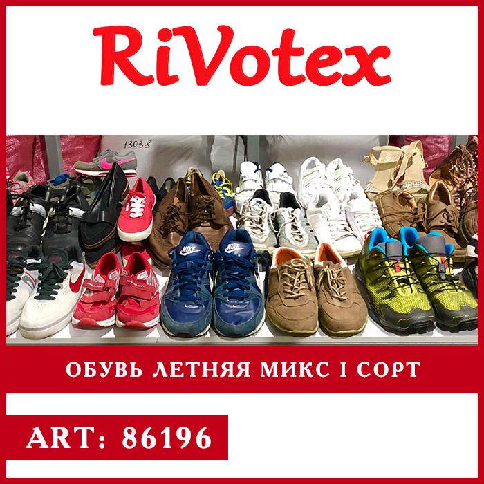 Летняя обувь красовки женские туфли тапочки мужские и тд секонд микс 1 сорта хенд оптом