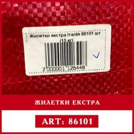 этикетка жилетки екстра оптом секонд rivotex