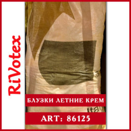 летние блузки KREM секонд хенд оптом в мешке