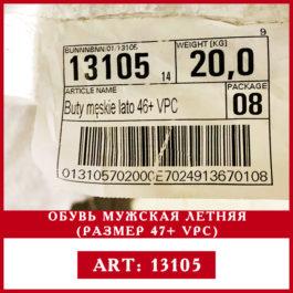 летняя Обувь мужская етикетка (размер 47+ VPC) Секонд хенд оптом