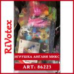 Игрушка Англия Микс секонд хенд Ривотекс –  купить игрушки оптом картинки