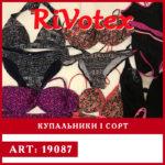 Купальники секонд хенд Rivotex 1-ий сорт   оптом картинки