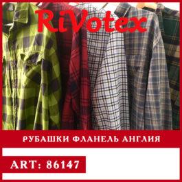 Рубашки Англия Фланель секонд хенд оптом - Ривотекс изображение - купить стоковые вещи - Rivotex оптовый склад