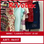 Подростковая оджеда секонд – Ladies + Teen микс – купить хенд оптом картинка